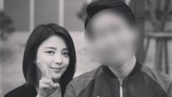 엄현경과 '동성동본' 증조할아버지 벌인 배우
