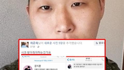 故 최진실 딸 '준희'가 올린 스윙스 사과문 (전문)