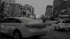 [블박TV] 자신만만 불법 유턴을 시도한 택시...하지만 그 끝은?