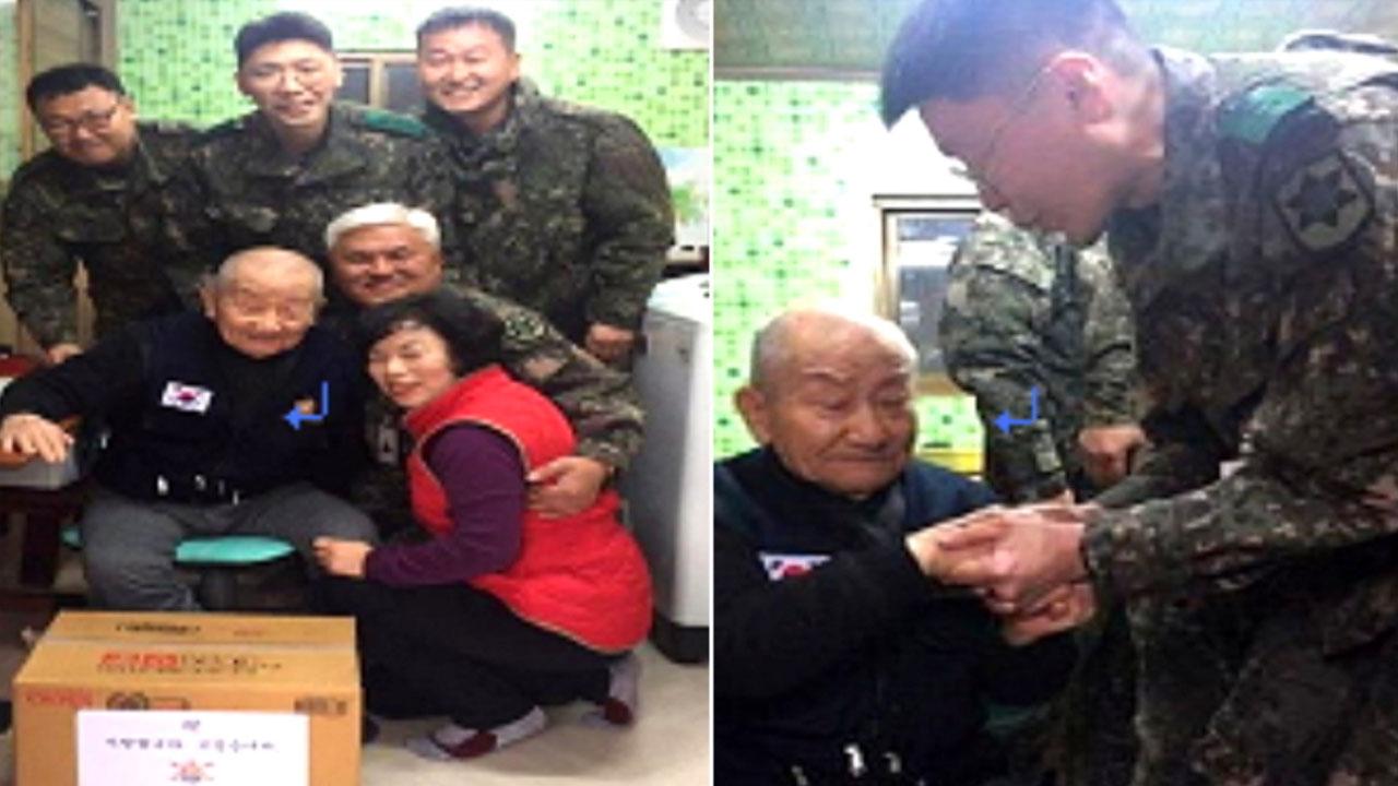 """""""희생 잊지 않겠습니다"""" 6.25 참전용사 집수리해준 군인들"""