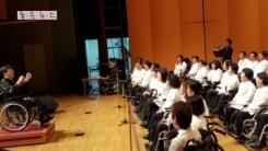 [좋은뉴스] '휠체어 탄 기적의 지휘자' 정상일 교수