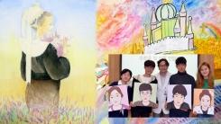[좋은뉴스] 같은 아픔 겪는 동생들 위한 자원봉사