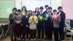 [좋은뉴스] 폐교 위기 산골중학교 살린 교장 선생님