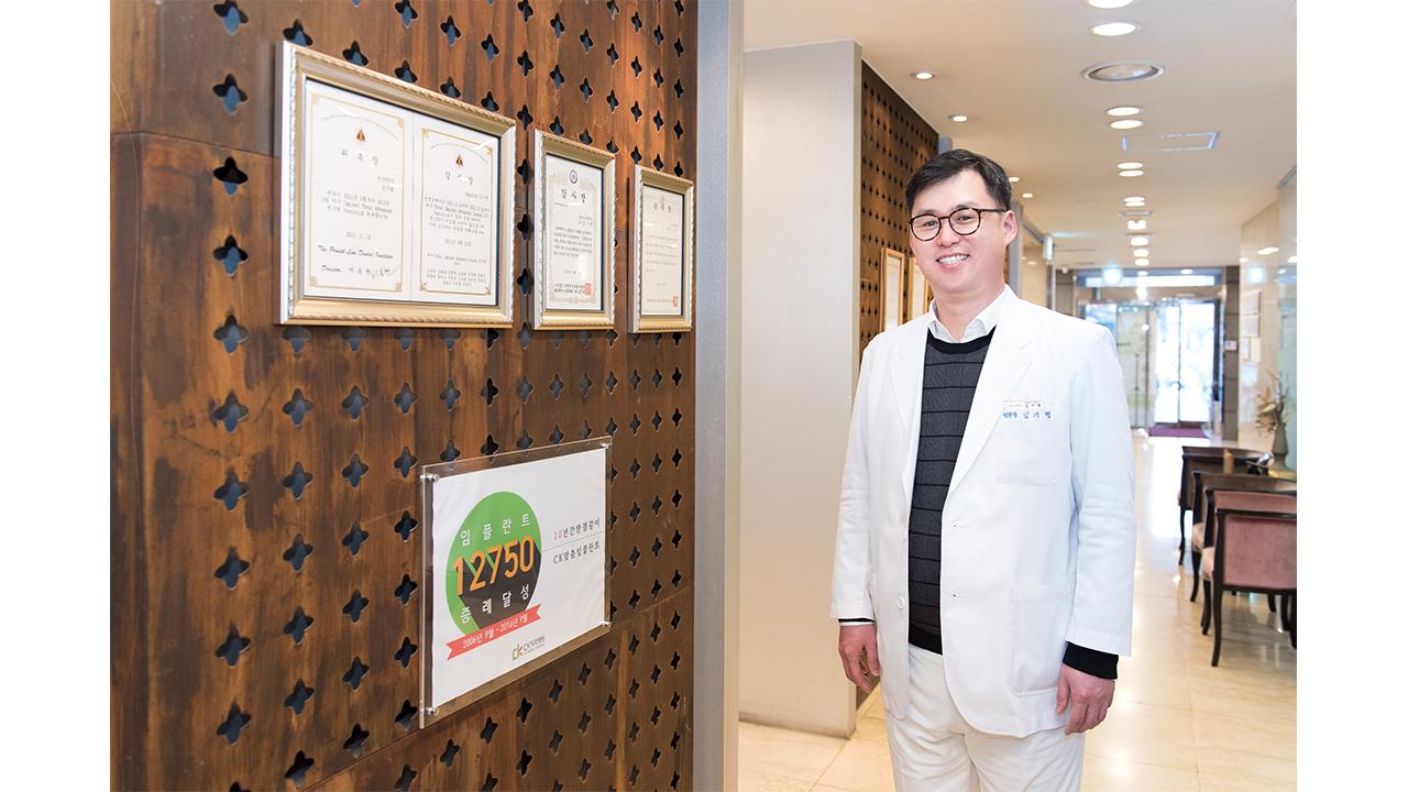 헬스플러스라이프 '백세 시대, 치아 질환 예방으로 오래오래 건강한 치아' 편 15일 방송