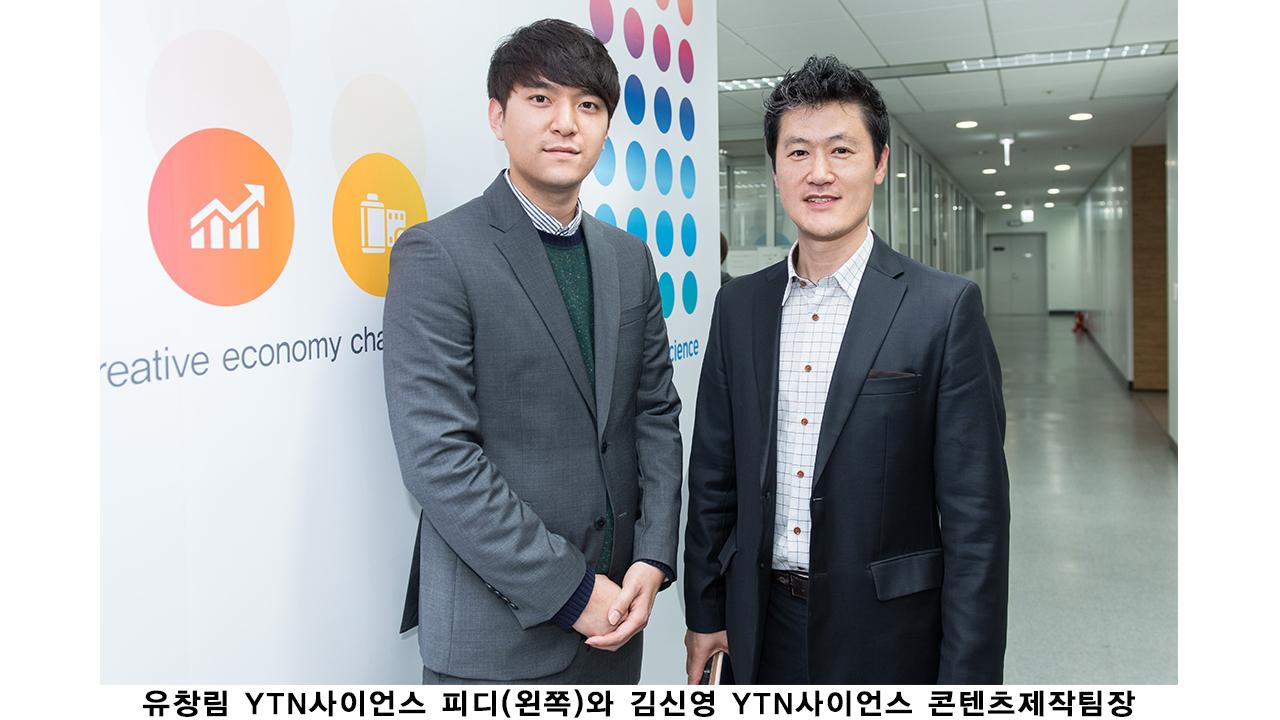 YTN사이언스 다큐멘터리 '지구의 끝, 툰드라'… 12월 첫 방송