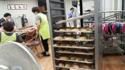 [좋은뉴스] 아산 '빵구미 봉사단'의 따뜻한 나눔