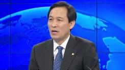 더불어민주당 선대위원장이 보는 대선 판세