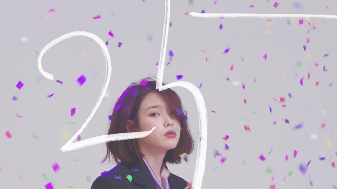 [문화]'컴백 D-1' 아이유, '팔레트' 뮤비 티저 공개
