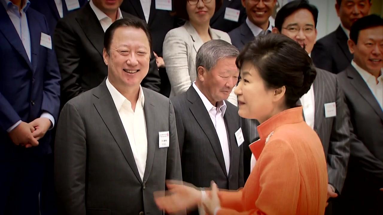 박 前 대통령 공소장으로 본 '총수와의 독대' 재구성