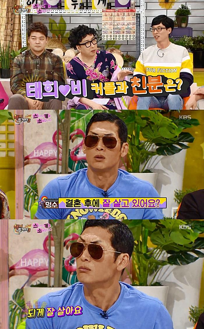 '절친' 박준형이 전한 비♥김태희 신혼 근황