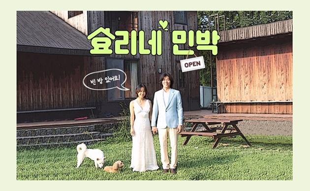 '효리네 민박', 신청 글 하루 만에 1만 건 돌파