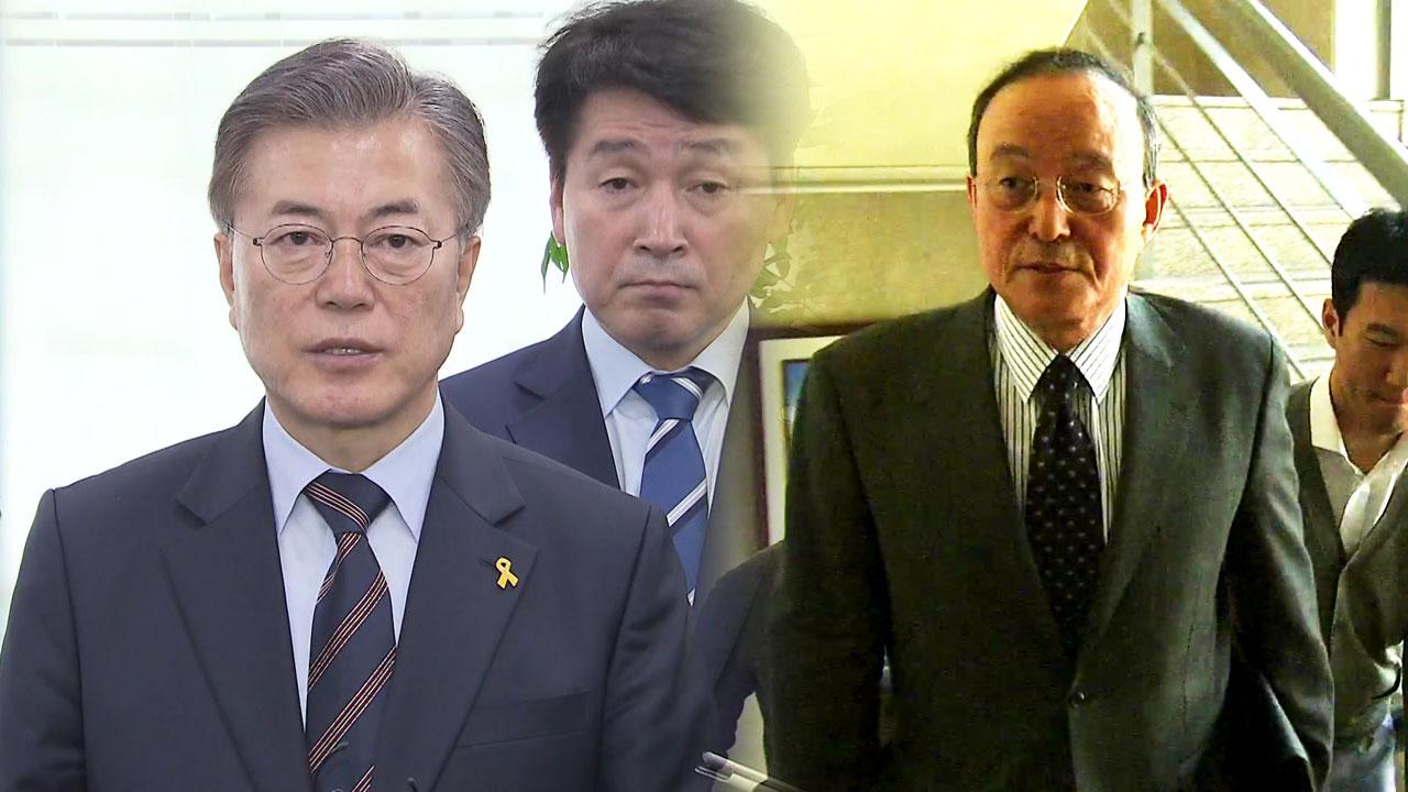 """문재인 """"송민순 책임 묻겠다""""...안철수 """"정직성 문제"""""""