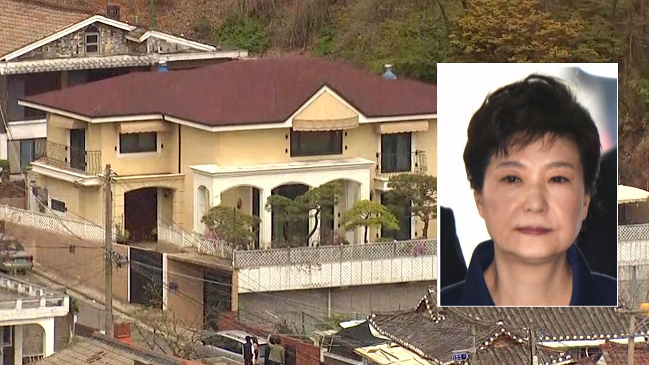 박 前 대통령 재판, 대선 전 돌입...자택 매각