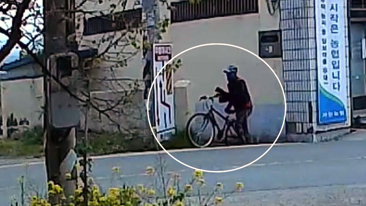 자전거 타고 사라진 총기 강도...흔적 못 찾아