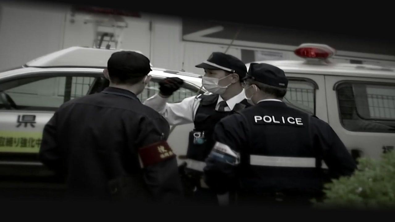 """70억 들고 日 공항서 체포된 한국인 """"일본인이 맡긴 돈"""""""