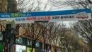'구급차 사이렌 소리가 소음?'…현수막 논란