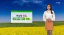 [날씨] 따뜻하고 쾌청한 휴일...미세먼지 '보통'