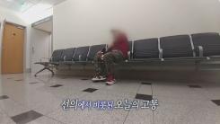 """""""프로 냄새가 난다""""...사기꾼 취급당한 의인"""