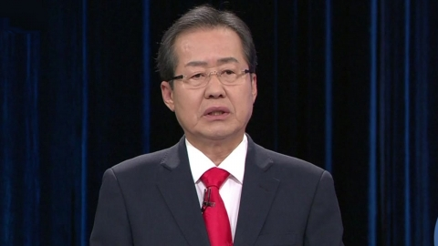 '돼지흥분제 사건'에 입 연 홍준표