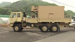 사드 핵심장비 전격 반입...시험가동 임박