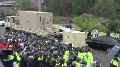 사드 반입에 경찰·주민 충돌...10여 명 부상