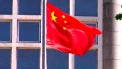 트럼프 대북정책, 관건은 중국...압박 동참할까