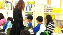 부산지역 초등학생 시험지에 객관식 폐지