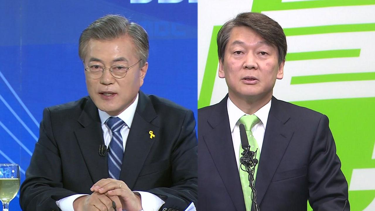 [취재N팩트] 문재인·안철수, 통합 정부 경쟁 누가 이길까?