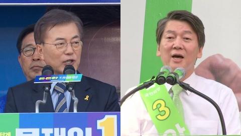 """문재인 """"호남 정신 계승""""…안철수 """"행정수도 완성"""""""
