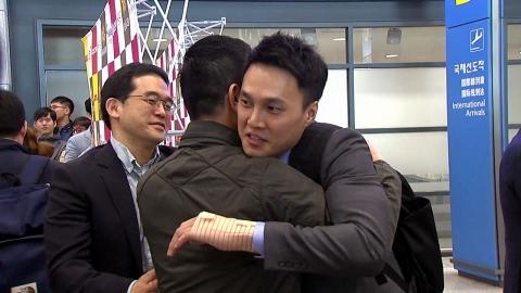 '키예프의 기적' 아이스하키 대표팀 금의환향