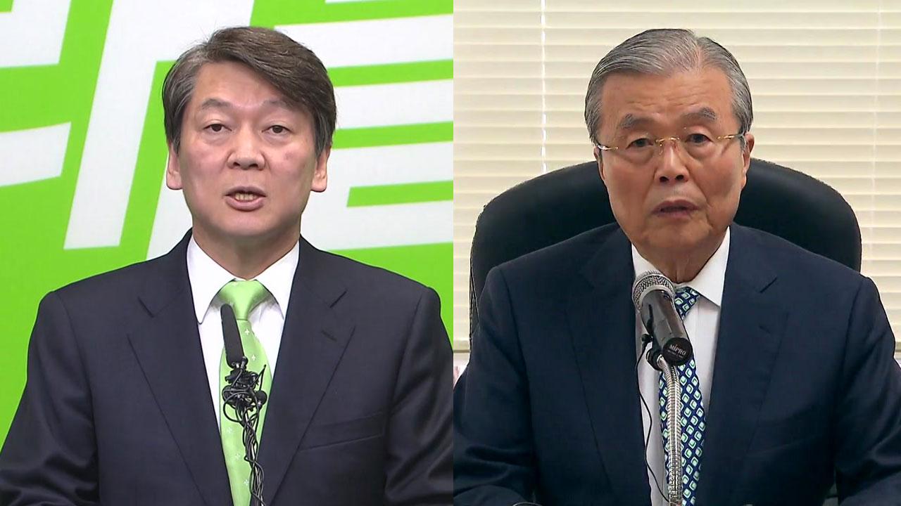 [취재N팩트] 安의 공동정부 승부수, 시작부터 '덜커덩'