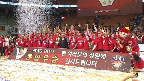 인삼공사, 창단 첫 통합 우승...오세근 MVP