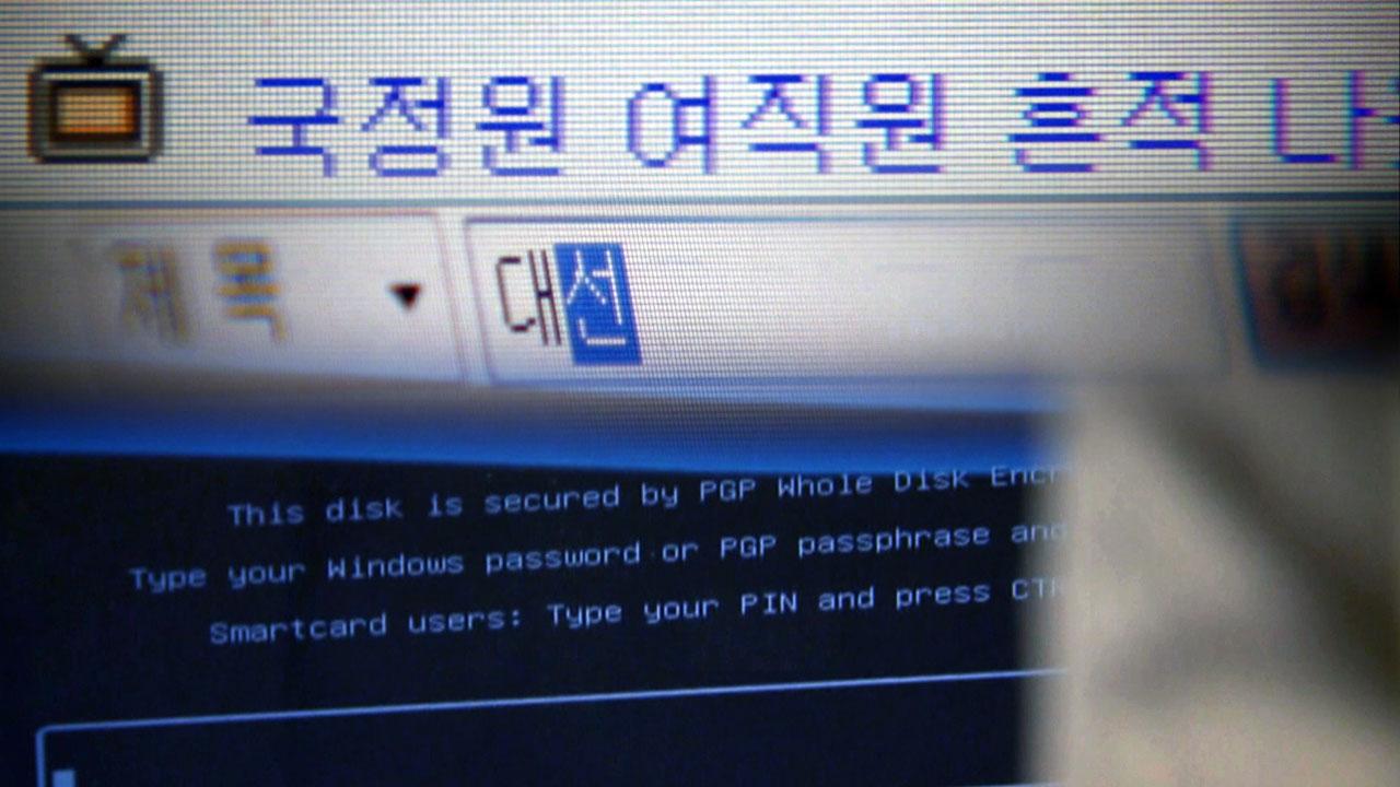 """국정원 """"개혁"""" vs. """"강화""""...후보별 딴목소리"""