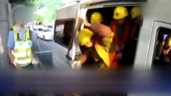 [영상] 6인승 차에 성인 40명 태운 운전기사 '적발'