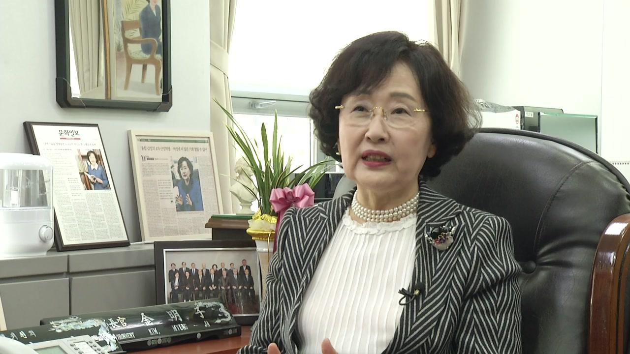 """김명자 과총 회장 """"과학기술 기반의 국정운영 기대"""""""