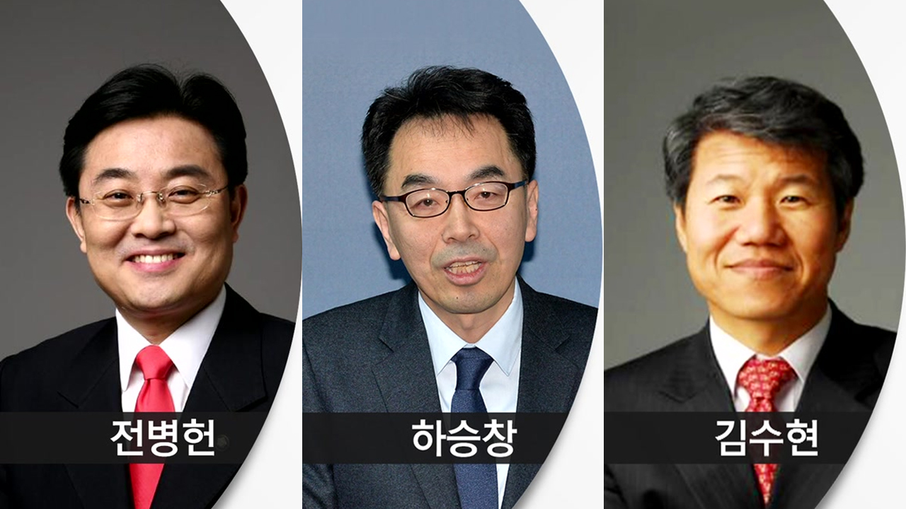 """정무수석에 전병헌...""""협치·소통 강화"""""""