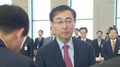 [취재N팩트] 김수남 오늘 퇴임...장관·총장 인선에 촉각