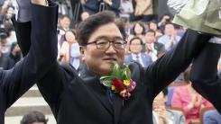 文 정부 첫 與 원내대표 선출 '주목'