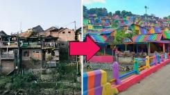 '인스타그램용 필수 여행지'가 된 인도네시아 마을