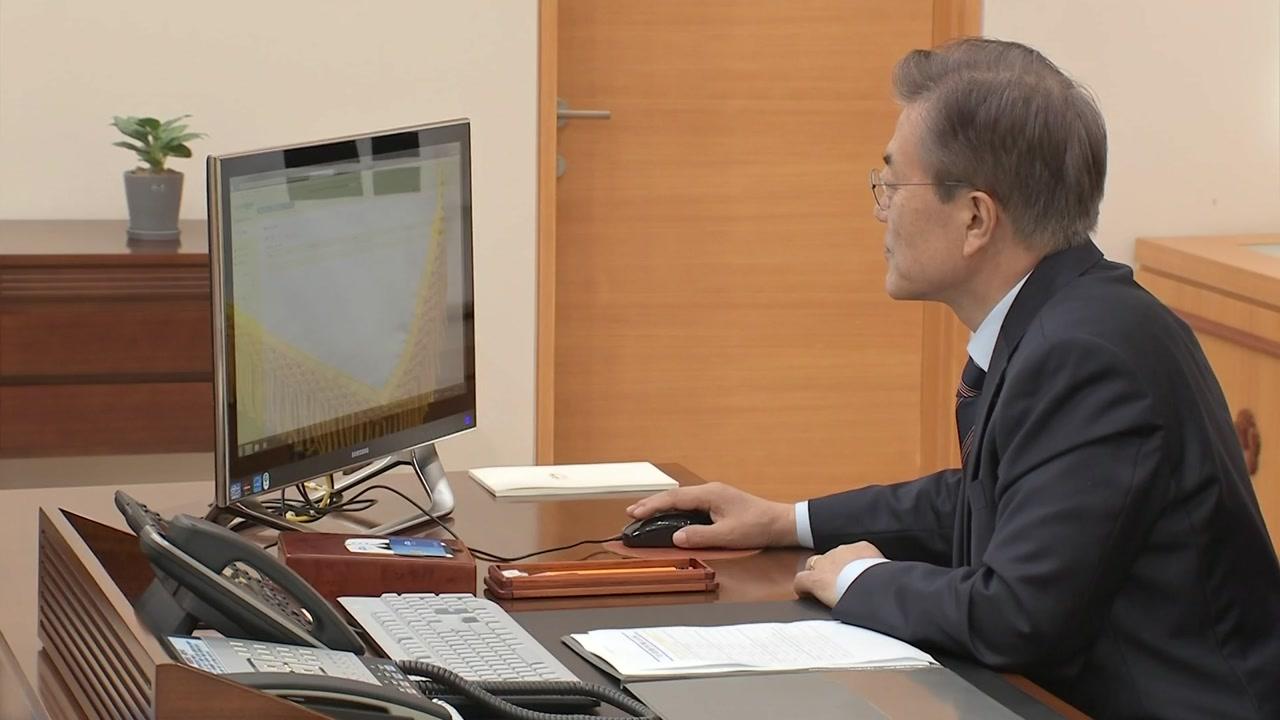[취재N팩트] 텅 빈 靑 컴퓨터...문재인 대통령 취임 1주일