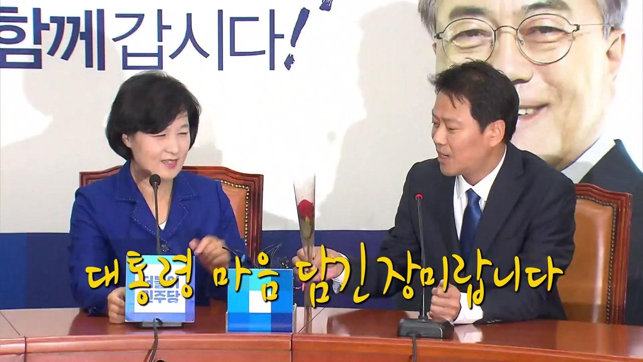 """선거 성적표를 들고...""""정당은 숙제 중"""""""