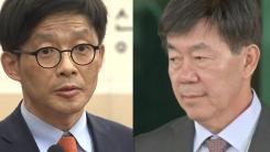 [취재N팩트] 중앙지검장·검찰국장 사의...본격 감찰 착수