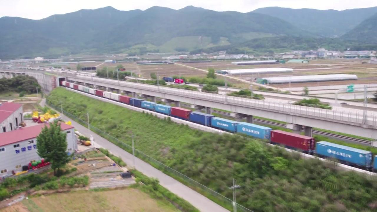 '1.2km' 국내 최장 장대열차 시험운행 성공
