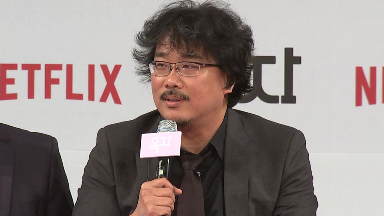 """해외 언론 """"봉준호, 전성기 스필버그에 비견"""""""
