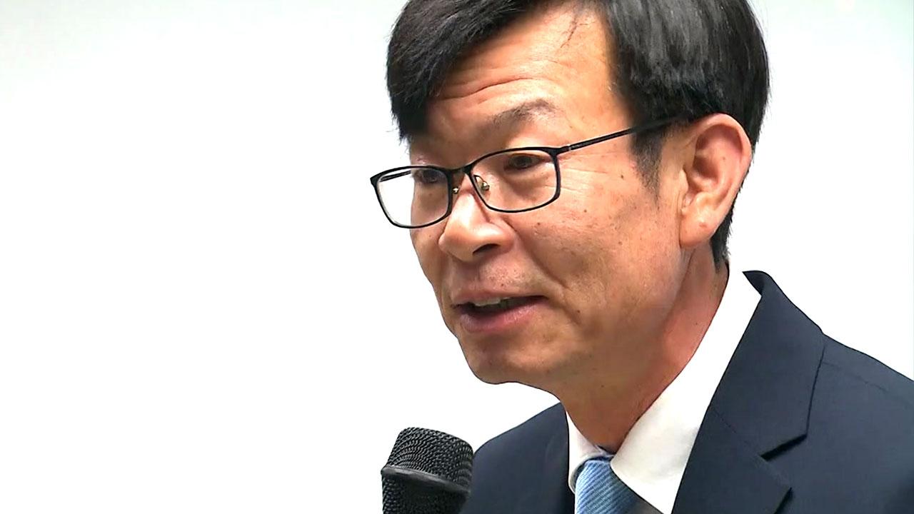 """김상조 """"재벌 해체 아냐""""...실용적 개혁 시사"""