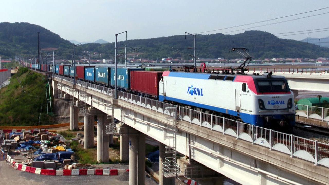 총길이 1.2km '장대 화물열차' 운행...수송량 두 배