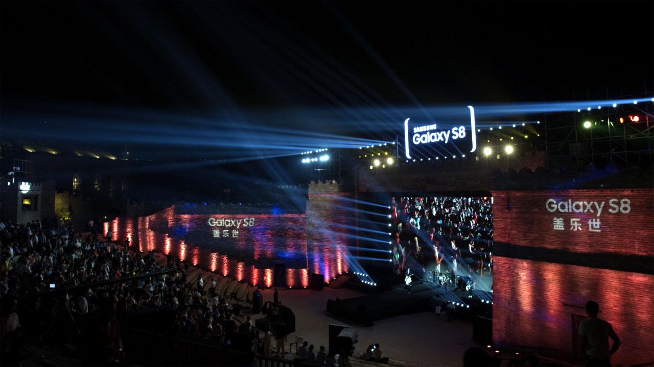 삼성전자, 중국서 갤럭시S8 공개 행사