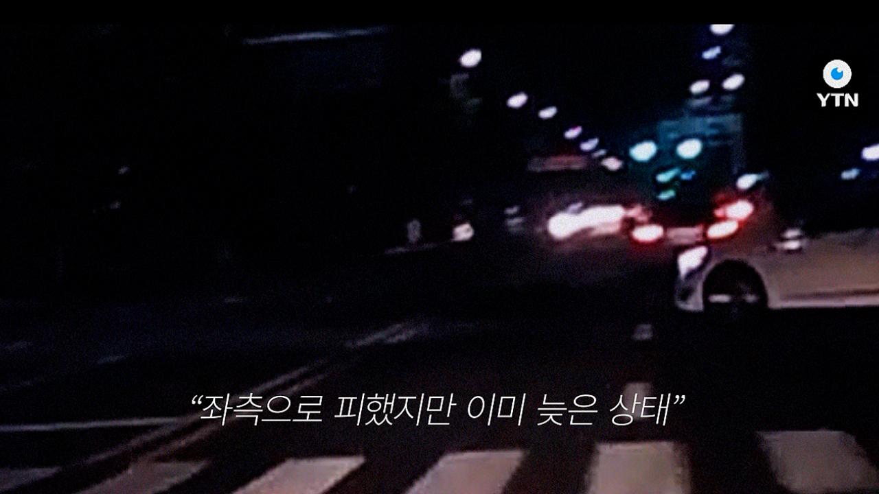 [블박TV] 도로는 언제나 '예측 불허'