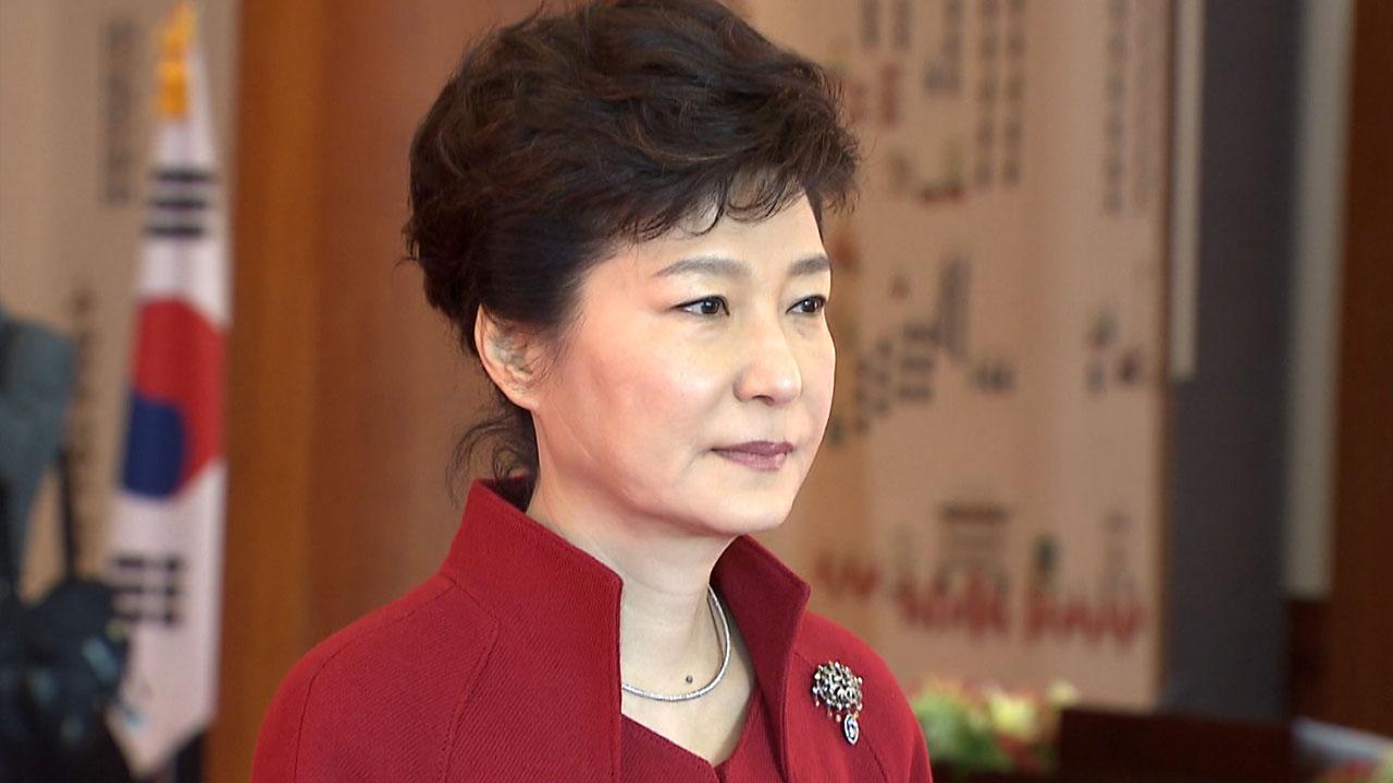 박근혜 재판 방청권 7.7대 1...521명 몰려