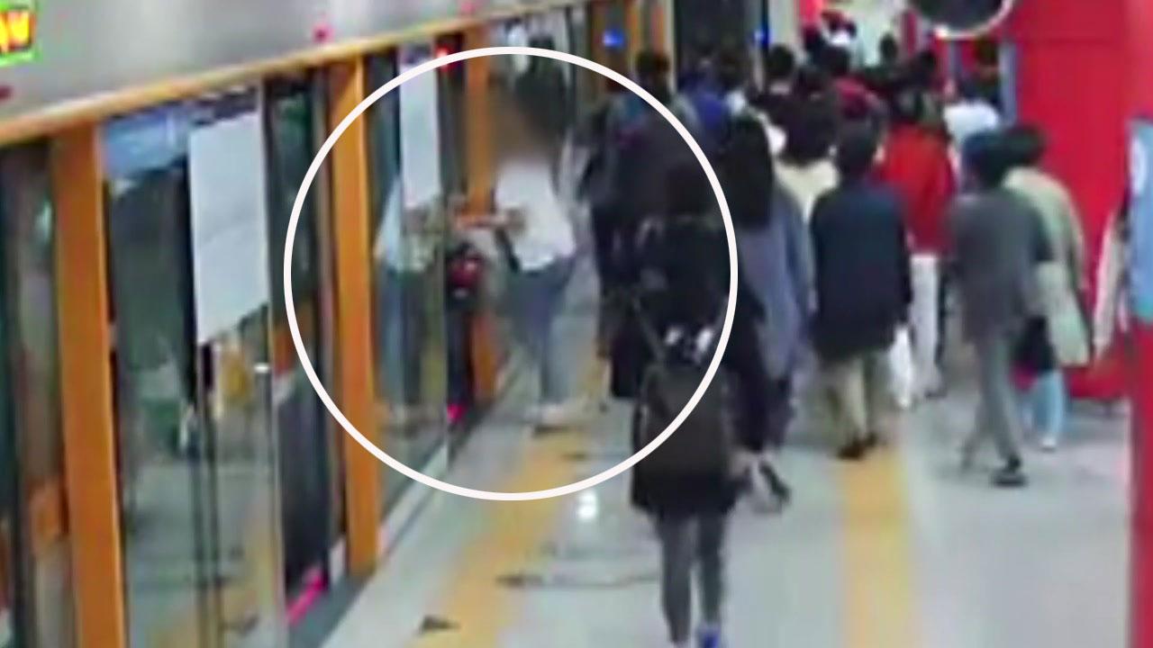 [단독] '유모차만 태우고 출발'...인천지하철 또 사고